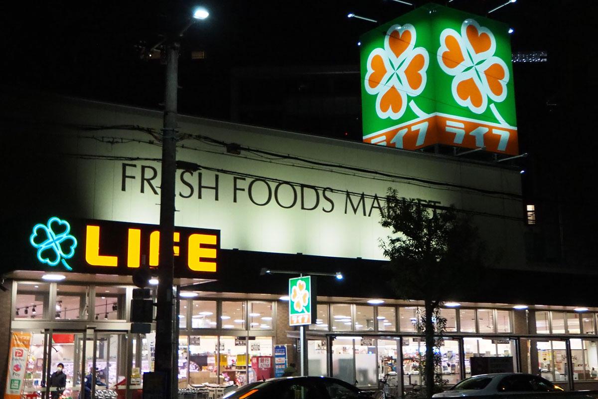 ライフ堂島大橋店