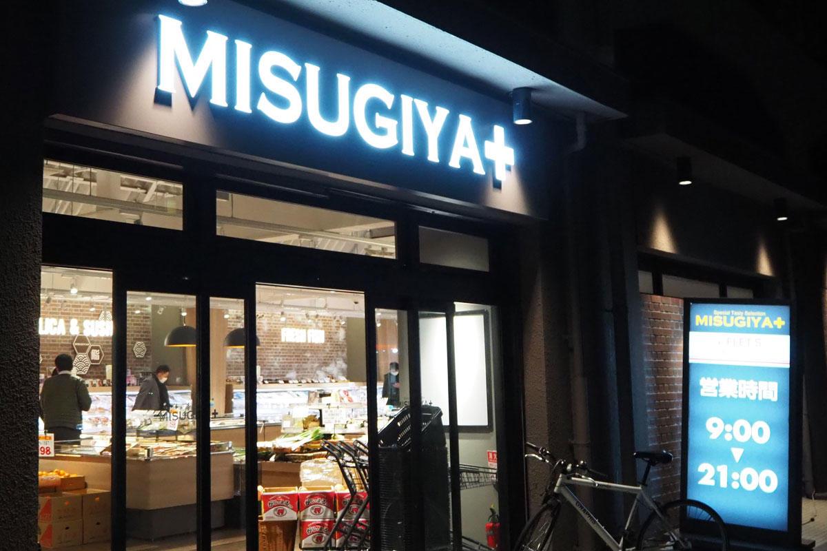 ミスギヤ+