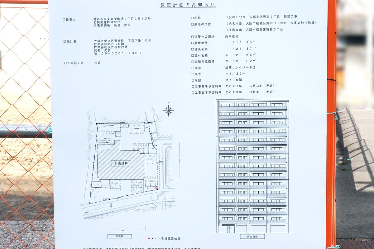 P1310029.jpg