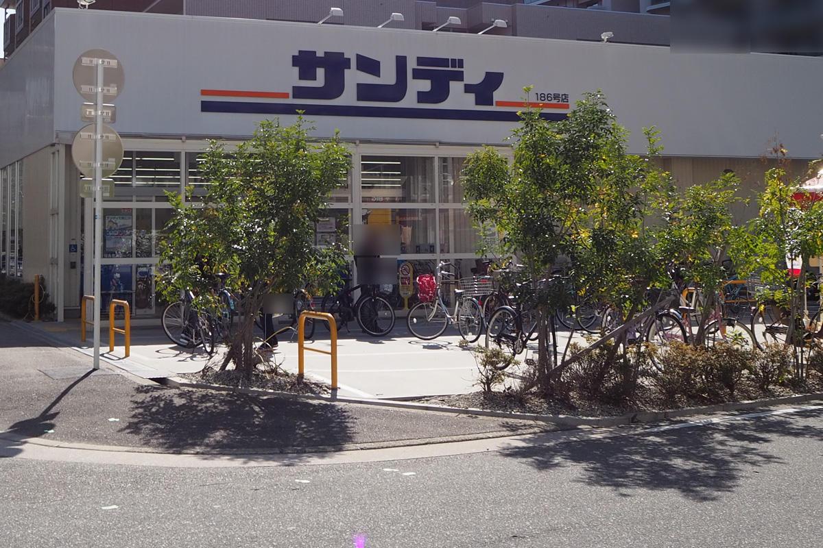 サンディ福島鷺洲店